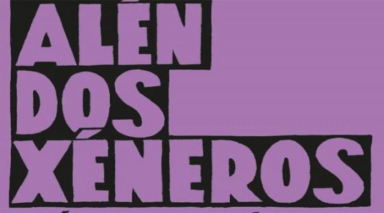 Exposición Alen dos Xéneros en Auditorio Galicia de Santiago